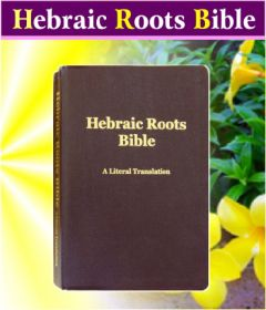 hebraicrootsbible-4309
